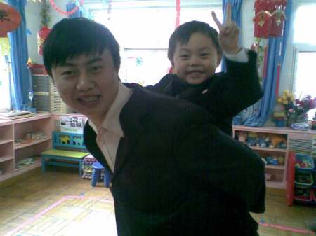 Father andson