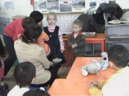 morekindergarten