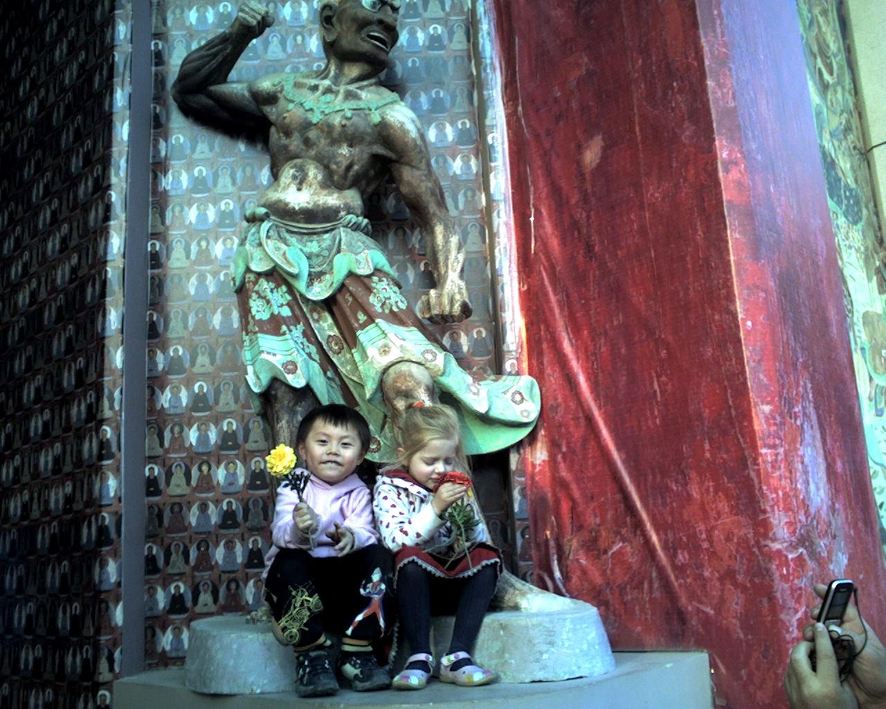 Maia and ZhuangZhuang