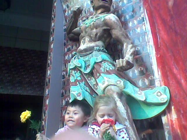 Zhuang Zhuang and Maia