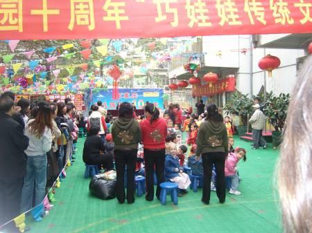 A small kindergarten in Beijing
