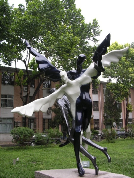 A sculpture by Liu Xiaobo's friend Mi Qiu