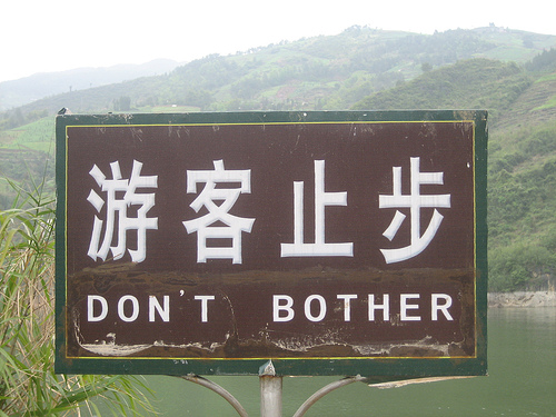 Don't bother
