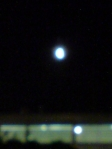 Lunar eclipse of June 15, 2011