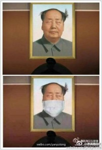 Mao_pollution
