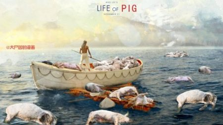 Life of Pig