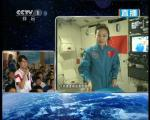 Tiangong lecture