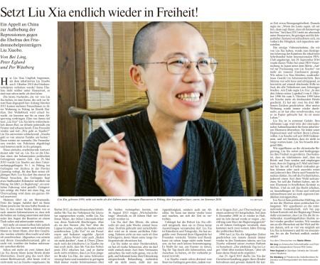 Liu Xia Article