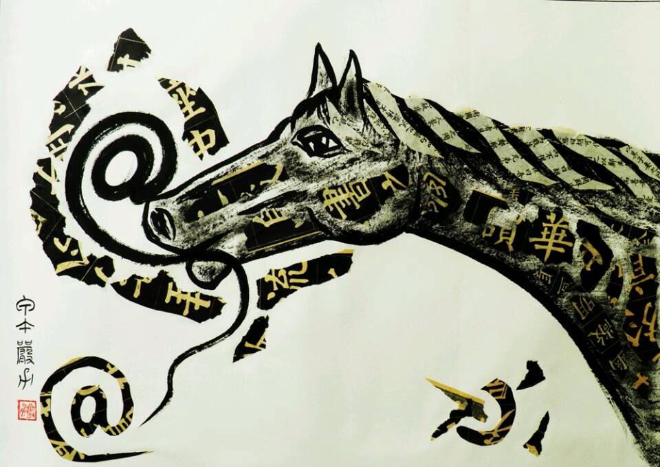 yanli_horse