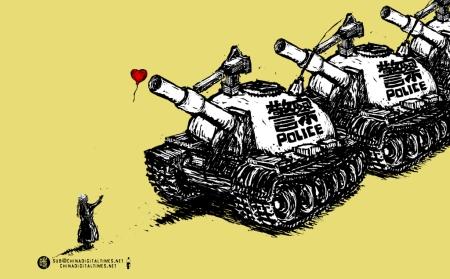 Tanks Uighur Girl