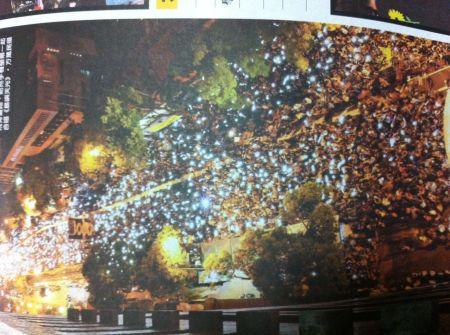 Taiwan Demo