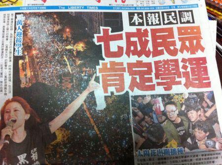 Taiwan paper