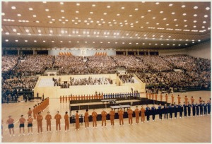 CAPITAL INDOOR STADIUM lossy-page1-1024px-Nixon_at_an_athletic_exhibition_in_Peking_-_NARA_-_194757_tif