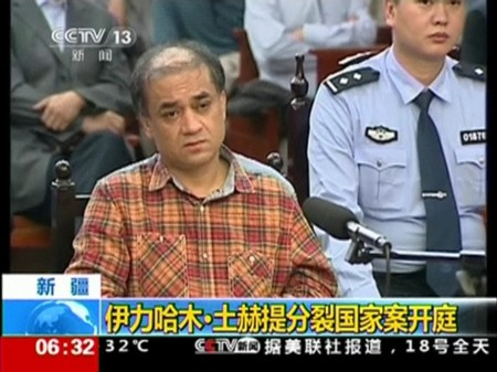 2014-09 ILHAM TOHTI _CHINA-XINJIANG