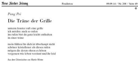 pang pei nzz grille