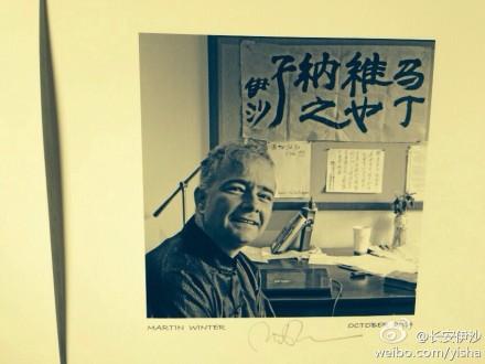 Yi Sha 伊沙 READING IN TUCSON, ARIZONA 美国亞利桑图森朗诵会 (3/5)