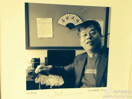 Yi Sha 伊沙 READING IN TUCSON, ARIZONA 美国亞利桑图森朗诵会 (4/5)