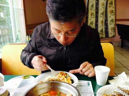 Essen Yi Sha
