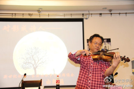 Shang Feipeng Violin and Cello
