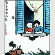 Zhang Mingyu