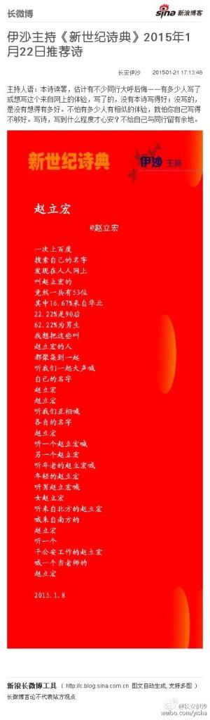 Zhao Lihong - Zhao Lihong