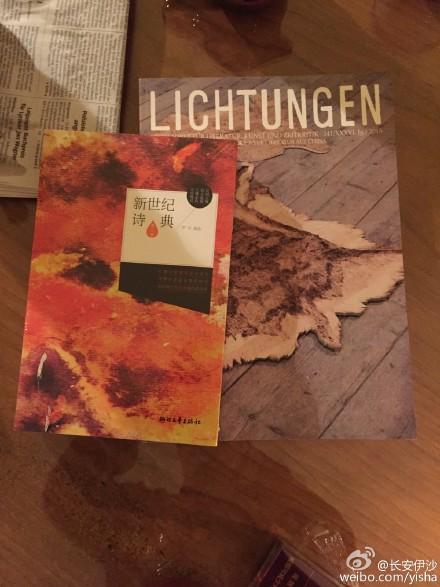 Kloster - Sprachen und Buecher