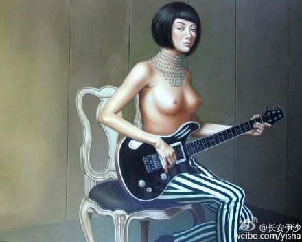 Liao Wanning Guitar