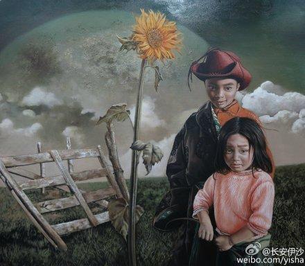 Liao Wanning1