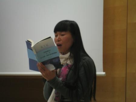 Zheng Nah