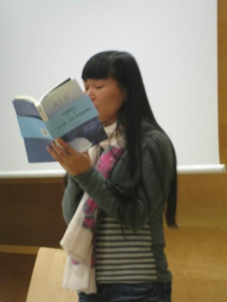 Zheng steht