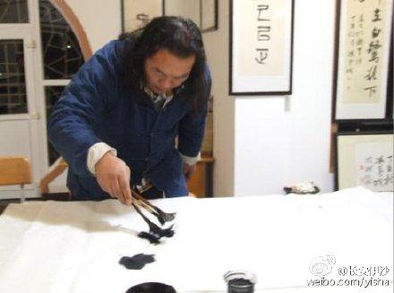 Qi Guo