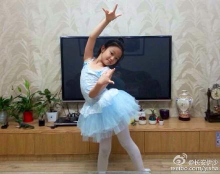 Ming Zhi