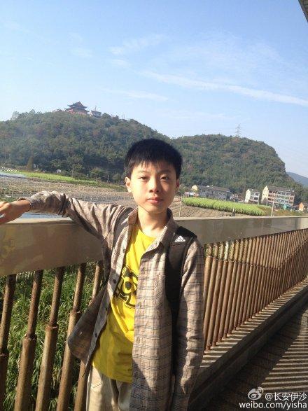 Yang Du Hocker
