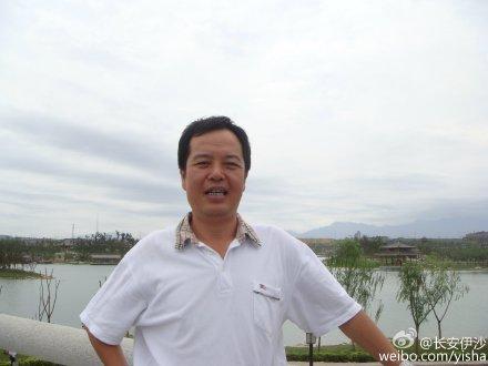 Di Guanglong