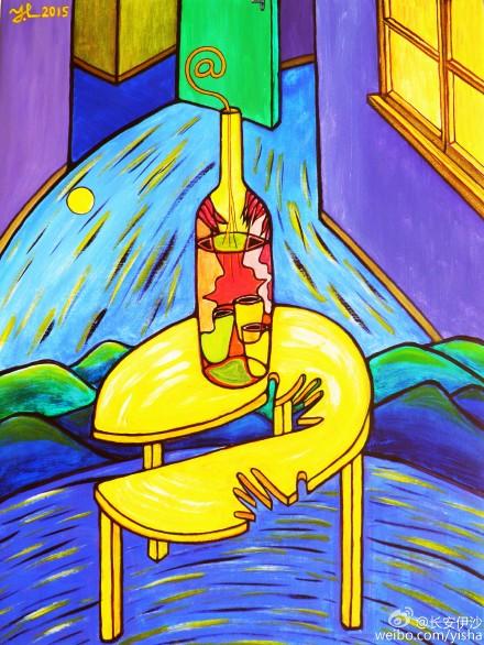 Painting: Yan Li 严力
