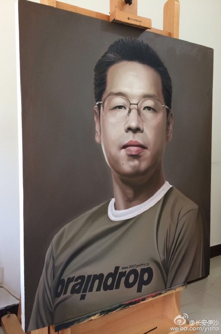 Yi Sha painting