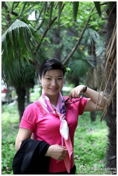 Liu Chang frueher