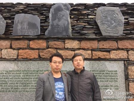 Yi Sha mit Ma Fei