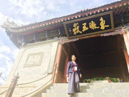 Jun Er Foto August 2015