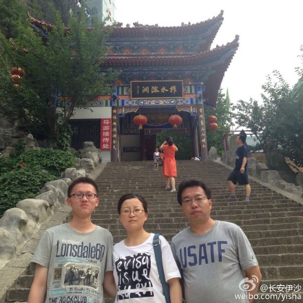 Ma Fei Familie