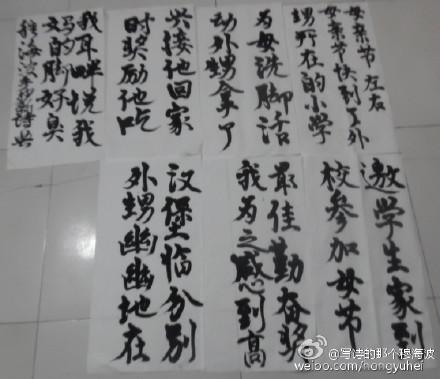 Muttertag Handschrift