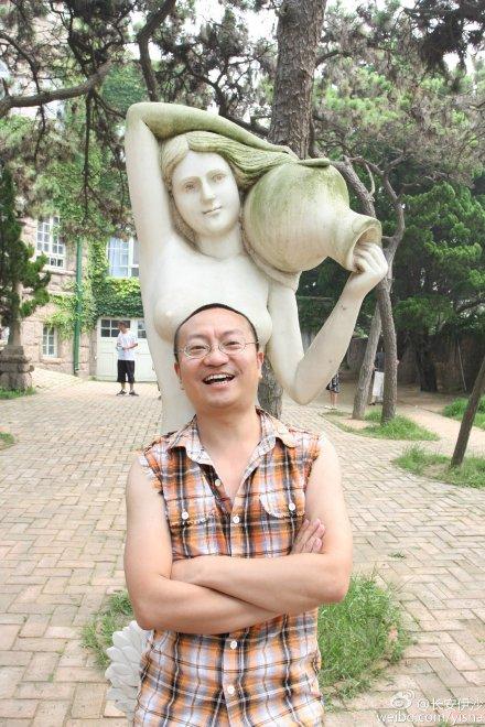 Shen Haobo schoenes Bild