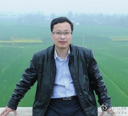 Shi Sheng