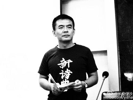 Wu Cheng
