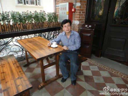 Yan Xiaolu