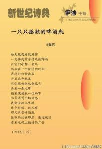 Gui Shi 2