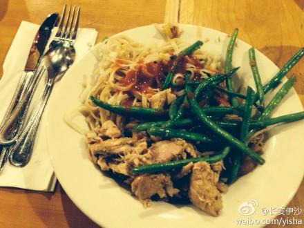Yi Sha Last supper at VSC