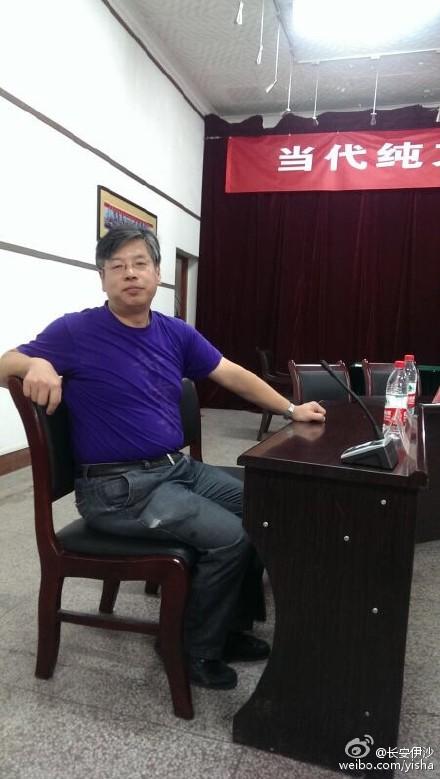 Yi Sha nearly 50