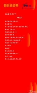 Abgetrieben_Zhang Hongping