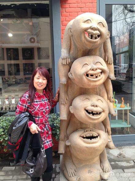 Li Dian'er